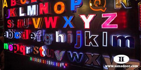 حروف چلنیوم